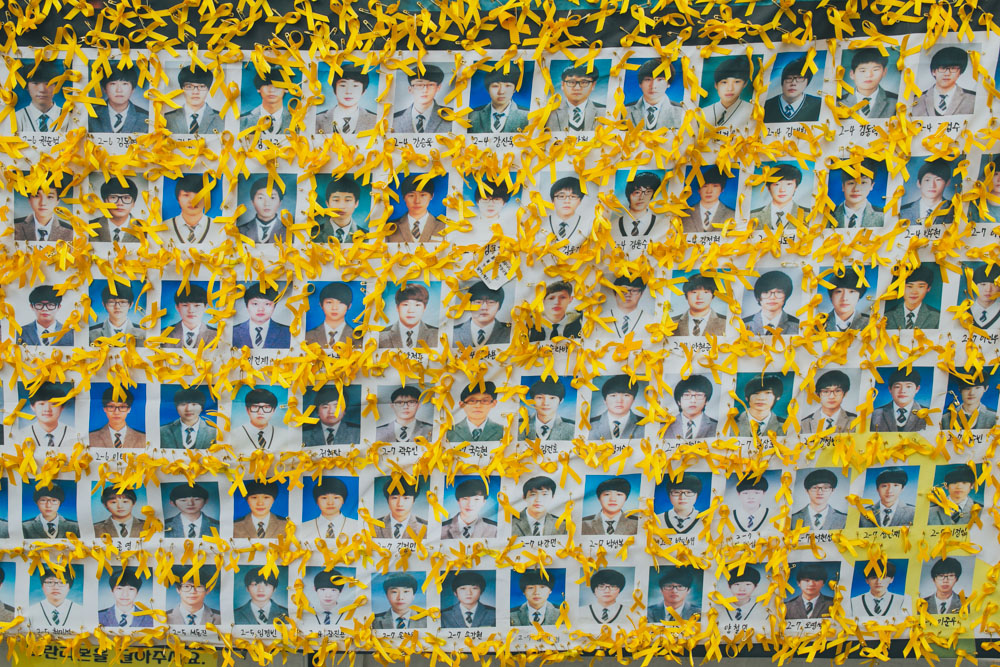 sewol ferry memorial
