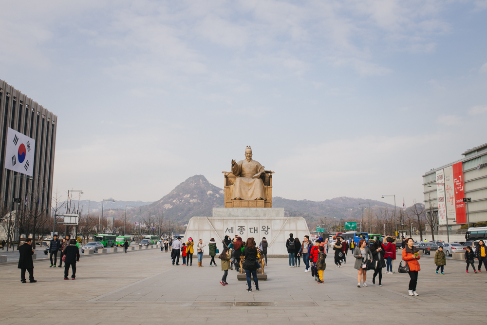 Sejong the Great, Jongno-gu, Seoul, South Korea
